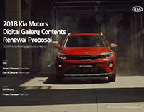 2018 KIA MOTORS D/G Renewal Proposal