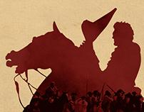 Movie Poster: Andrew Jackson State Park