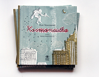 """Kosmonautka"""