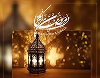 Ramadan 2018 - Advertising