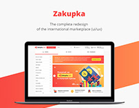 Zakupka/Redisign of marketplase/SaaS/Web design/UI/UX