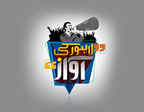 TV Program Logos