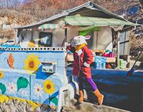 BUNNY RANAWAY KOREA SEOUL 螞蟻村홍제동개미마을