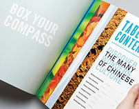 Exploring China - Box Your compass
