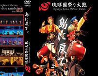 Espetáculo de Taiko: Shima Ni Muduti