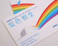business card <nijiironekodou>