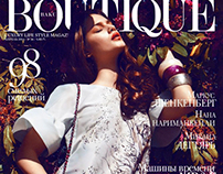 COVER BOUTIQUE BAKU mag
