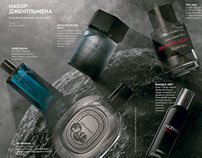 Parfums for Forbes Ukraine