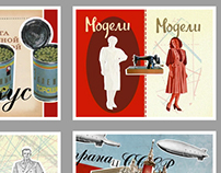 Poster and style for project about soviet fashion