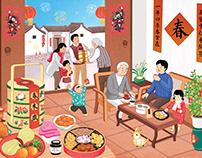 CHUNMUSHENG gift basket illustration