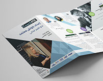 CoachME Arabic Programe Leaflet