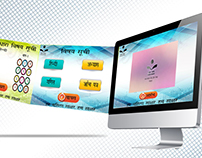 E-LEARNING : For Uttarakhand Gov.