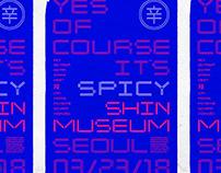 SHIN MUSEUM