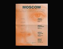 Zine Moscow labyrinths