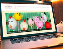 Hotelier Gastronômico | Website