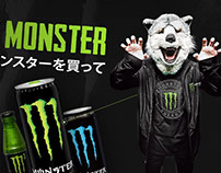 Monster Energy Gear Japan