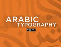 Arabic typography Vol.01