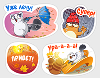 Stickers for Viber. Autumn