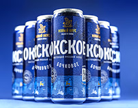 Redesign of beer OKSKOE