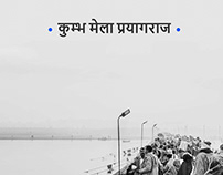 Kumbh Mela 2019 Prayagraj India