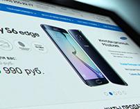 ui/ux design for Samsung dealer