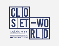 Closet World Proposed Branding