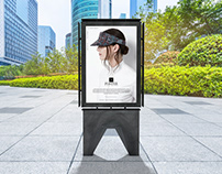 Publicity Poster Mockup Free