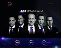 DMC home-page concept