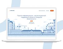 SAMNADZOR - web service
