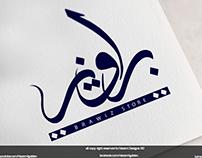 Brawiz store logo