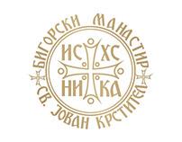 Website for Bigorski Monastery - St. John the Baptist