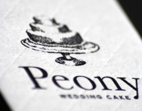 black peony for peony wedding cake