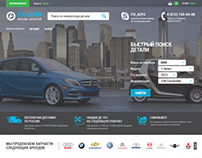 Vehicle Parts Website Concept
