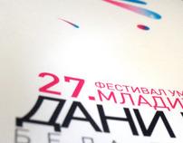 "27. Festival umetničke igre mladih ""DANI IGRE"" 2011"