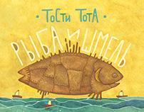 Tosti Tota album cover art