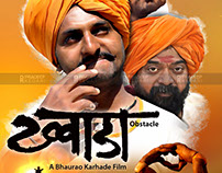 Movie Poster - Khwada