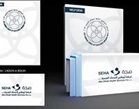 SEHA Event Design