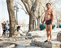 Houhai Lake Winter Swimmers