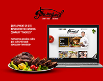 Redesign site for catering company «Timofeev»