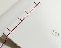 Thread-Bound Book