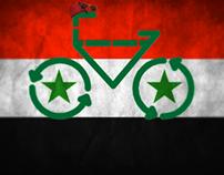 سوريا .. صار بدا بسكليت