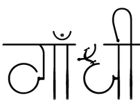 Gandhijifont - India in ten languages