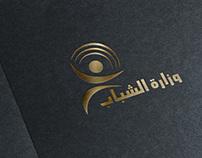 وزارة الشباب .. ministry of youth