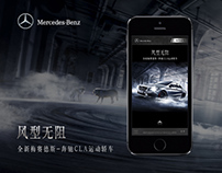 Mercedes-Benz CLA mobile site