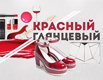 ЛУУК Design Market