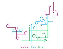 Dubai for Life