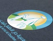 تصميم شعار جمعية دارالاطفال الوفاء- فاس