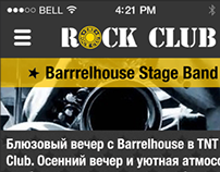 TNT Rock Club mobile app
