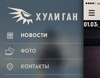 Huligan Bar mobile app