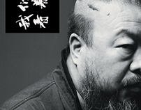 Ai Weiwei Artist Exhibit